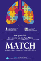 MATCH-Multidisciplinary Approaches of Tumors of the Chest @ Ξενοδοχείο Golden Age, Αθήνα
